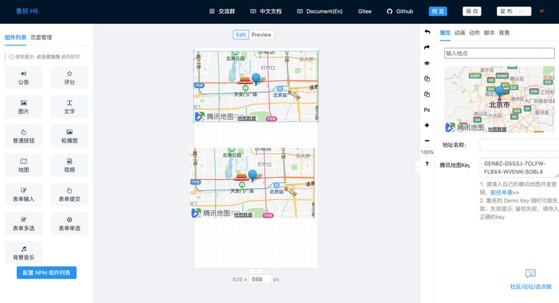 小小鲁班于2020-09-15 08:18发布的图片